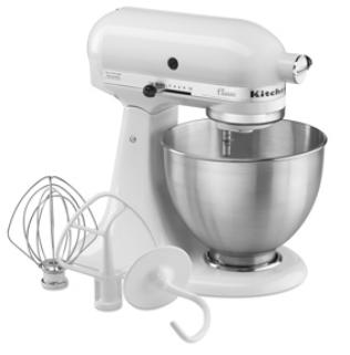 KitchenAid 45SSWH Stand Mixer