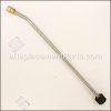 Karcher Lance Quick Connect Female part number: 9.112-508.0